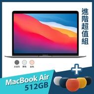 《HomeKit 進階超值組》MacBook Air 13.3吋 M1晶片/512G + HomePod mini