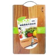 健康煮原木厚砧板