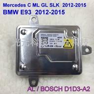 光元科技 AL BMW HID 大燈 安定器 穩壓器 原廠大燈專用 F01 F02 2011~ 專用 直上