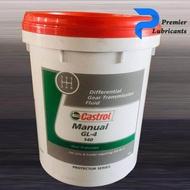 CASTROL MANUAL GL4 140 (18 LITERS) - GEAR OIL