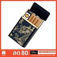 กล่องใส่บุหรี่ไฟฟ้าแบบ Dual Arc USB