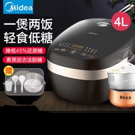 Midea 4L Health Low-sugar Multifunctional Household Rice Cooker