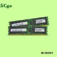 5Cgo【代購七天交貨】三星16G 32G DDR3 1866 1600 1333ECC REG 12800R服務器記憶體X79