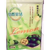 自然樂活檸檬秋葵水