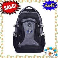 SALE!!! DEVY กระเป๋าเป้ รุ่น 03-1441 สีเทา ขนาด 33 x 58 x 21 ซม.  แบรนด์ของแท้ 100% ราคาถูก ลดราคา หมวดหมูู่สินค้า กระเป๋า