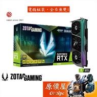 ZOTAC索泰 RTX3090 AMP Core Holo【A30900C-10P】32.8cm/顯示卡/原價屋