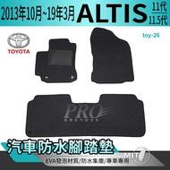 2013年10月~2019年3月 ALTIS 11代 11.5代 十一代 豐田 汽車防水腳踏墊地墊海馬蜂巢蜂窩卡固全包圍