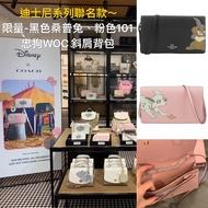 *vivi shop*美國COACH F91188迪士尼系列聯名款- 黑色桑普兔、粉色101忠狗、小飛象 WOC (荔枝紋全真皮) iPhone手機包 斜背包 手拿包-- (正品Outlet 直購100%正品櫃購入) -附購證