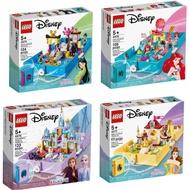 LEGO 迪士尼公主系列 口袋書 故事書 43174花木蘭 43175艾莎 43176艾莉兒 43177貝兒 公司貨