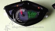 林海極光三代目勁戰125 原裝原廠儀表咪錶電子表