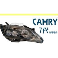 小傑車燈精品--全新 TOYOTA CAMRY 12 13 14 2012年 7代 油電版 原廠 大燈  一顆13500