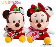 【UNIPRO】迪士尼正版授權 聖誕 米奇 米妮 米奇 薑餅熊 絨毛娃娃 掛飾 玩偶 禮物 小玩偶 / 單隻