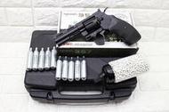 KWC 4吋 左輪 手槍 CO2槍 + CO2小鋼瓶 + 奶瓶 + 槍盒 ( 轉輪短槍城市獵人巨蟒PYTHON M357