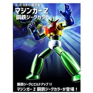 SR超合金 無敵鐵金剛 鋼鐵吉克配色 永井豪紀念館7週年限定 MAZINGER Z  JEEG COLOR