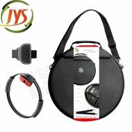 任天堂 SWITCH NS JYS 健身環主機收納包 可收納主機 遊戲卡匣 編織包 硬殼包 旅行包 JYS-NS189