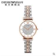 Emporio Armani AR1926 Starry Watch Steel Strap Round Quartz Women's Watch