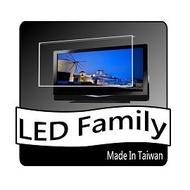 【UV-400抗藍光護目鏡]  FOR  AOC  50U6090  抗藍光/強光/紫外線 50吋液晶電視護目鏡(鏡面合身款)