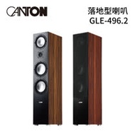 CANTON 德國 落地型喇叭 GLE 496.2 (一對)