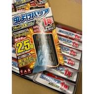 現貨 不要買到仿品~最新日本 🇯🇵原裝Furakira 超強2.5倍 366日防蚊掛片