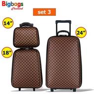 BigbagsThailand กระเป๋าเดินทาง  ล้อลาก  MZ Polo  ระบบรหัสล๊อค เซ็ท 3 ใบ (24 +18 +14 ) นิ้ว รุ่น Luxury Set M998 (Brown)