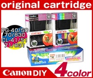 Canon  Ink Tank DIY PG-40/50/70/830 CL-41/51/71/831 SET