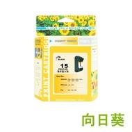 向日葵 for HP NO.15/C6615DA 黑色環保墨水匣 /適用 HP Deskjet 810C / 840 / 840C / 842C / 845 / 845C / 920