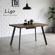 Ligo伸縮餐桌【obis】