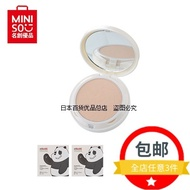 Three base bear cat we bare bear lasting silky powder Japanese name excellence miniso authentic
