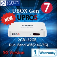 UNBLOCK Tech TV BOX Ubox Gen 7 UPROS / UPROS Bluetooth SG version | Official Warranty