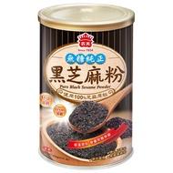 【義美】罐裝黑芝麻粉(400g)