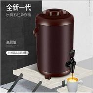 商用奶茶桶304不鏽鋼冷熱雙層保溫保冷湯飲料咖啡茶水豆漿桶6L升mks 瑪麗蘇