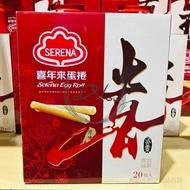 RYOU.喜年來蛋捲 原味 4支 x 20包入 好事禮盒組 餅乾 點心 下午茶   COSTCO 好市多
