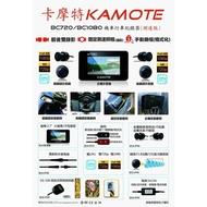 六姐的店※KAMOTE 配有GPS測速照相提醒的機車行車記錄器-卡摩特BC1080P高畫質