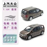 1: 64 On Vw Shanghai Vw Touran Touran Simulation Ornaments Alloy Toy Car Model