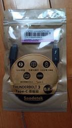 降價出清 Soodatek Thunderbolt 3 Type-C傳輸線 $500。 雷電3 連接線