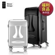 【Stoner Design】限量福利品 石人20+29吋摩艾行李箱 旅行箱