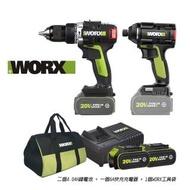 【WORX 威克士】20V 起子機+震動電鑽 2.0ah*2 WU189+WU294(WU937)