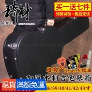 Guitar case folk 36 40 41 42 inch classical electric guitar case wooden shockproof check bag Yamaha