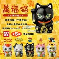 全套5款【日本正版】萬福貓 其之壹 扭蛋 轉蛋 招財貓 Medicom Toy - 582696