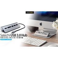 Satechi USB-C Type-C 3.0 Hub 3孔 USB  + Micro SD /SD 讀卡機 現貨含稅