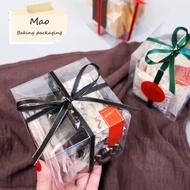 🎈現貨 透明方形餅乾盒/包裝盒/甜點盒