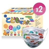 重餘醫用口罩(未滅菌) 大童兒童醫療口罩 單片包裝(5款花色可選)x3盒
