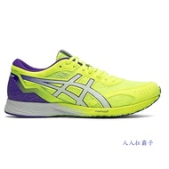 新款 ASICS(男)TARTHEREDGE 虎走7 訓練鞋 慢跑鞋 競速鞋 1011A544-751 亮黃/紫 亞瑟士
