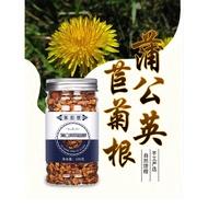 谯韵堂 蒲公英菊苣根茶100g/罐 玉兰根茶苦苣兰菊根茶菊苣茶