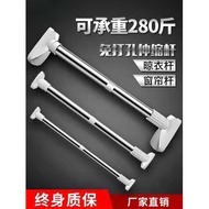 Hwh Mailing Extendable Rod Shower Curtain Rod Curtain Rod Wardrobe