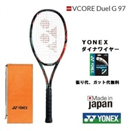 YONEX優乃克硬式網球球拍V koadeyueruji 97 VCORE Duel G 97 VCDG97瓦林卡使用球拍50%OFF proshop YAMANO RAKUTEN ICHIBATEN