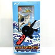 任天堂 Switch NS 釣魚明星 世界巡迴賽 釣竿同捆組 中文版(遊戲+釣竿)【現貨】