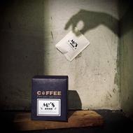 衣索比亞 西達摩  黑騎村 日曬處理法  單一品種 74110 濾掛咖啡