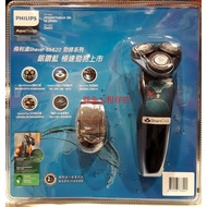 PHILIPS 飛利浦SHAVER S5620 三刀頭電動刮鬍刀(乾濕雙刮/可水洗)