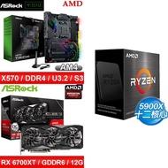 AMD R9 5900X(無風扇)+華擎 RX6700XT CLP 12GO 顯示卡 +華擎 X570 TAICHI RAZER EDITION ATX 主機板